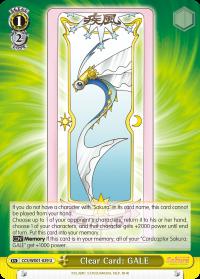 Clear Card: GALE