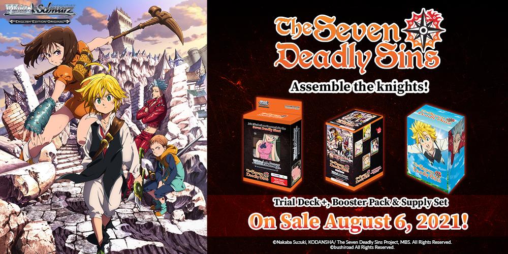The Seven Deadly Sins: Battle of the Sins bottom banner