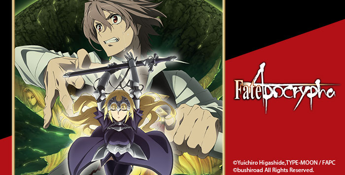 WS_header_FateApocrypha