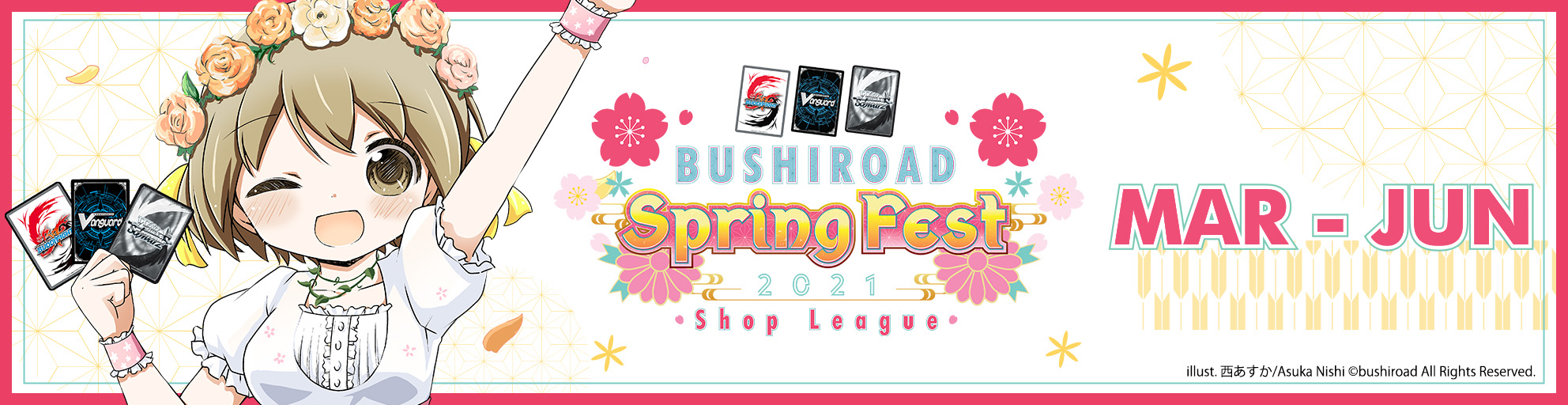 Bushiroad_Spring_Fest_2021_Shop_League