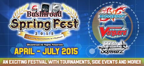 Bushiroad Spring Fest 2015