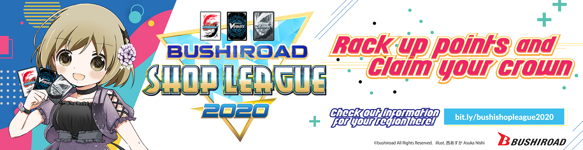 Bushiroad_Shop_League_2020