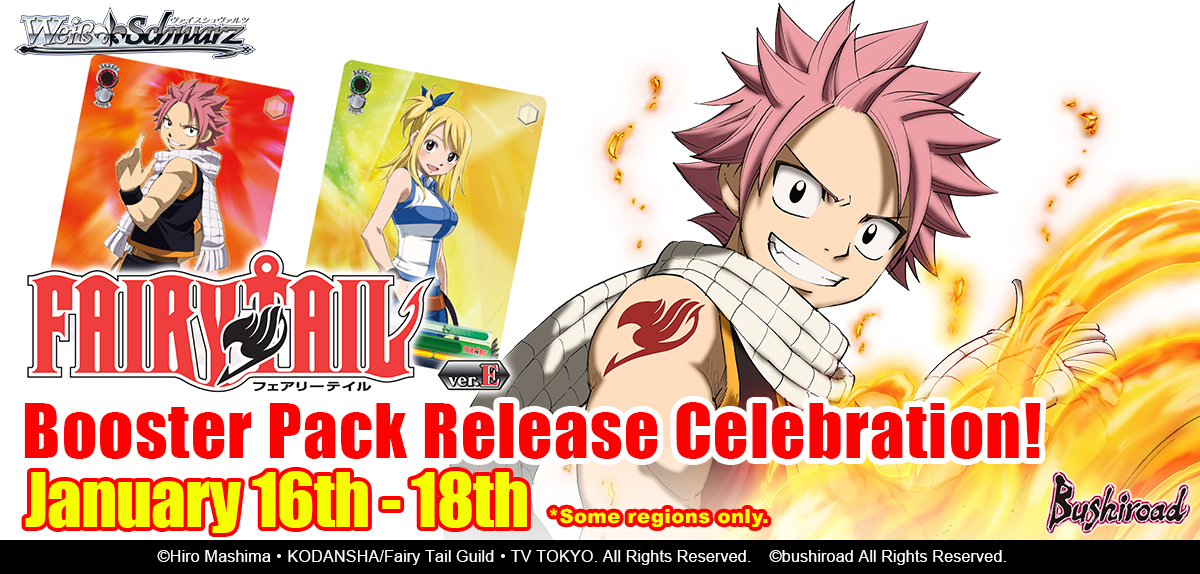 FAIRY TAIL ver.E Booster Pack Release Celebration
