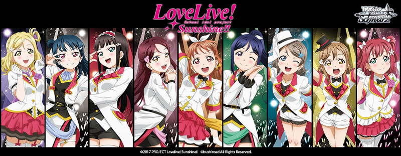 Love Live! Sunshine!! Extra Booster