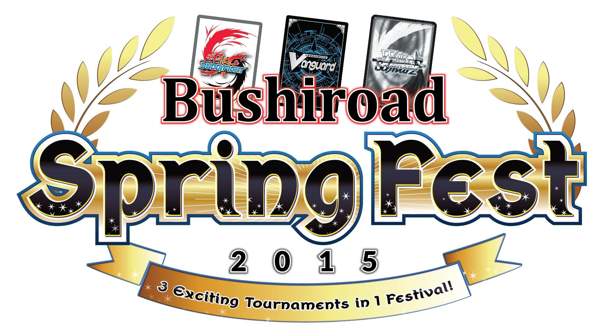 Spring_Fest_logo