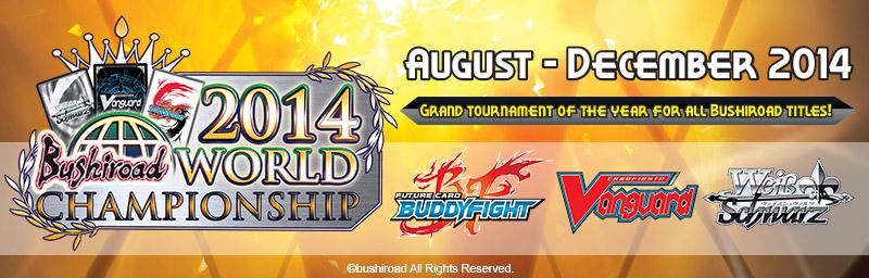World Championship 2014