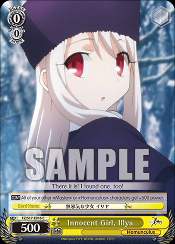 Innocent Girl, Illya