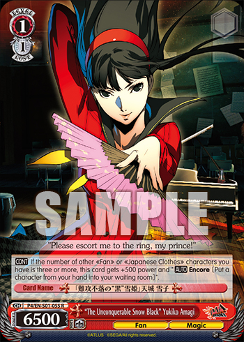 The Unconquerable Snow Black Yukiko Amagi R