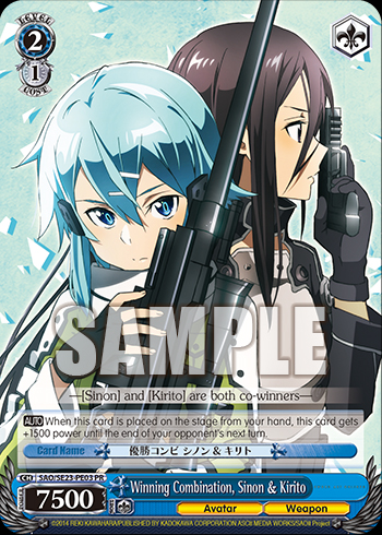 SAO/SE23-PE03 PR Winning Combination, Sinon & Kirito