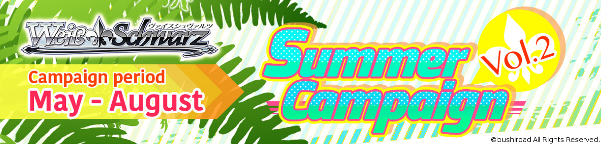 WSE Summer Campaign Vol.2 Banner