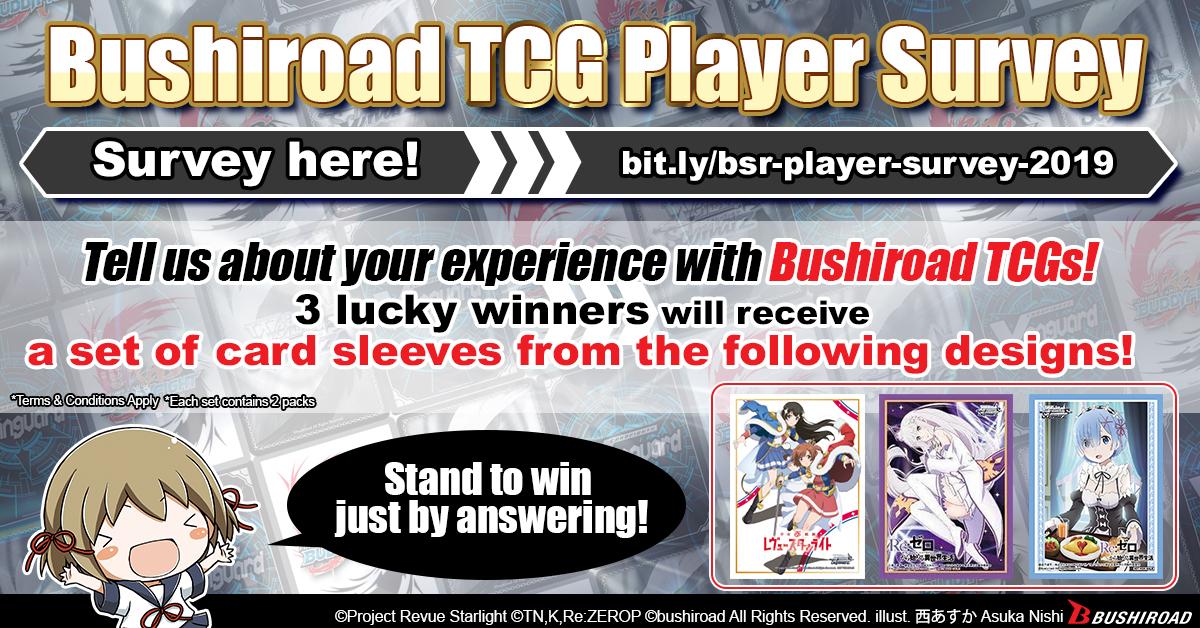 Bushiroad TCG Player Survey