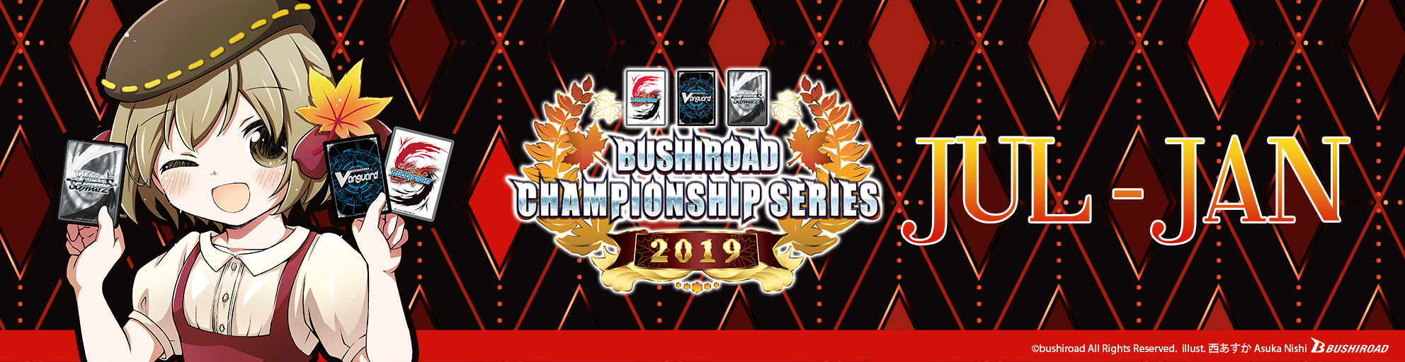 Bushiroad Championship Series 2019 BCS2019
