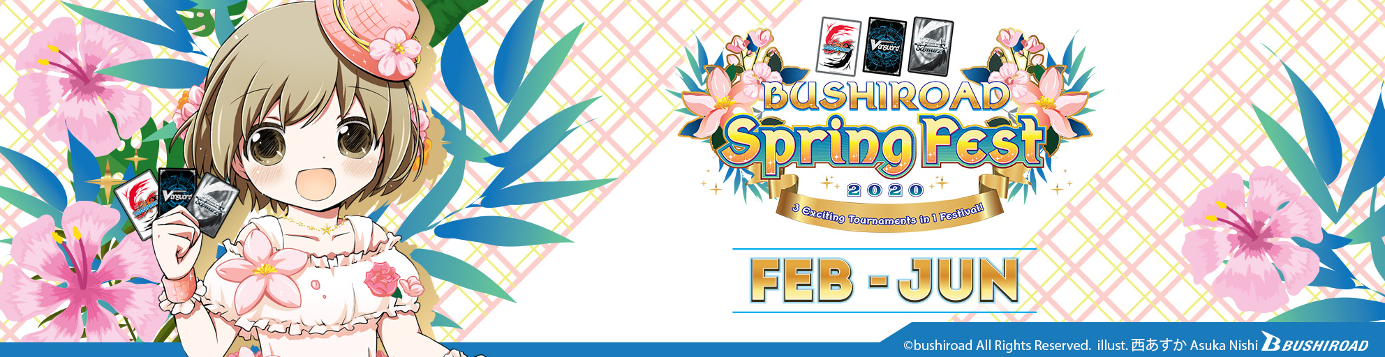 Bushiroad Spring Fest 2020 BSF2020