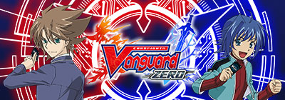 Cardfight!! Vanguard Zero Website